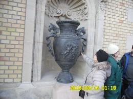 vkb váza