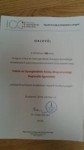 Az MVGYOSZ által adományozott oklevél